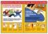 """Комплект плакатов """"Безопасность при эксплуатации электроустановок"""". (4 листа , ламинат)"""
