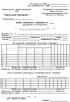 Анализ желудочного содержимого 221/у