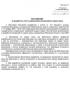 Положение по разработке, учету и применению инструкций по охране труда