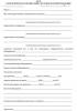Акт гидравлического испытания системы теплопотребления (100 шт.)