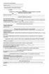 Акт освидетельствования и промежуточной (окончательной) приемки гидроизоляции
