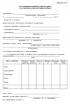 Акт освидетельствования скрытых работ по устройству оклеечной гидроизоляции (100шт)