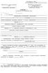 Заключение (экспертиза по материалам дела) N 188/у