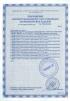 Индикатор паровой стерилизации МедИС-120/45-1 (1000 шт), без журнала