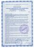 Индикатор паровой стерилизации многорежимный СтериКОНТ-П (500 шт)