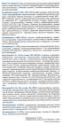 Линейка Диагностическая оценка гематологических показателей