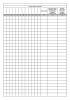 Книга учета бланков аттестатов о среднем (полном) общем образовании Правила заполнения