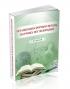 Организация, формы и методы научных исследований