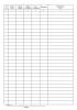 Книга выгрузки контейнеров по площадке (Форма ГУ-44к) форма