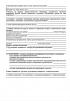 Акт медицинского освидетельствования для установления факта употребления алкоголя и состояния опьянения