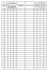 Журнал учета шифртелеграмм, переданных на постоянное хранение в секретный орган форма