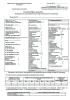 Статистическая карта выбывшего из психиатрического (наркологического) стационара (Форма 066-1/у-02)