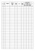 Журнал регистрации серологических исследований (диагностика сифилиса) (Форма 260/у) форма