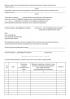 Журнал строительного контроля бланк