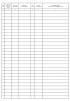 Журнал расшифровки скоростемерных лент (Формы ТУ-133) форма
