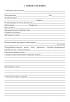 Врачебно-контрольная карта диспансерного наблюдения спортсмена (Форма 062/у)