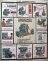 """Комплект плакатов """"Безопасность работ на металлообрабатывающих станках"""". (5 листов)"""