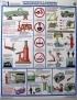 """Комплект плакатов """"Техника безопасности при ремонте автомобилей"""". 5 листов 61х45 см. Обжатый металлическими планками (верхняя с петелькой + нижняя, металлик)"""