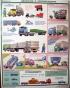 """Комплект плакатов """"Перевозка крупногабаритных и тяжеловесных грузов автотранспортом"""". 4л. 61х45 см. Обжатый металлическими планками (верхняя с петелькой + нижняя, металлик)"""