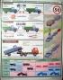 """Комплект плакатов """"Перевозка крупнагабаритных и тяжеловесных грузов автомобильным транспортом"""". (4 листа, 61х45 см)"""
