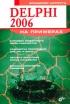 Delphi 2006 на примерах