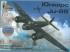 Юнкерс Ju-88. Сборная модель-копия из бумаги. Масштаб 1:32.