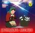 Золотая коллекция мультфильмов. Выпуск 14. Двенадцать месяцев (книга с DVD )