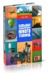 Большая энциклопедия юного техника (Знай и умей)