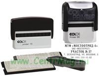 Самонаборный штамп Colop