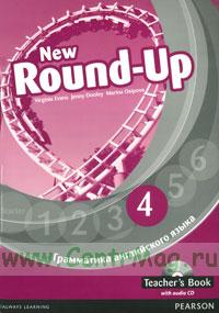 New Round-Up 4. Teacher`s Book + Audio CD