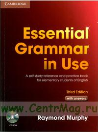 Essential Grammar in Use + CD-ROM. Third edition (with answers)