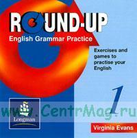 CD Round-up 1