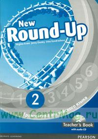 New Round-Up 2. Teacher`s Book + Audio CD