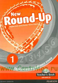 New Round-Up 1. Teacher`s Book + Audio CD