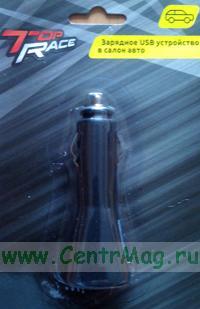 Зарядное usb устройство в салон автомобиля