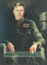Алесандр Покрышкин
