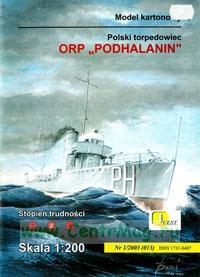 Модель-копия из бумаги польского торпедоносца ORP