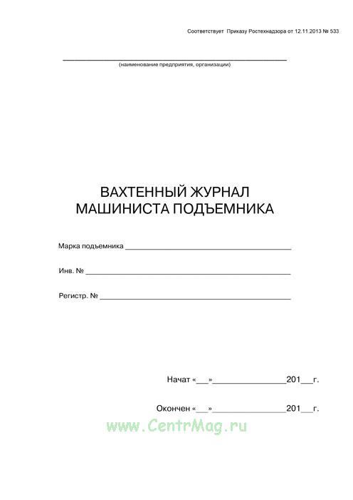 работа машиниста бульдозера в москве и московской области