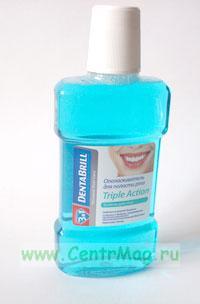 Ополаскиватель для полости рта DentaBrill