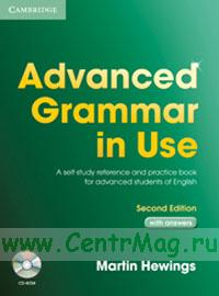 Advanced Grammar in Use (Second Edition) with answers + CD