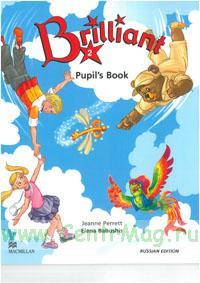 Brilliant 2. Pupil's Book + CD