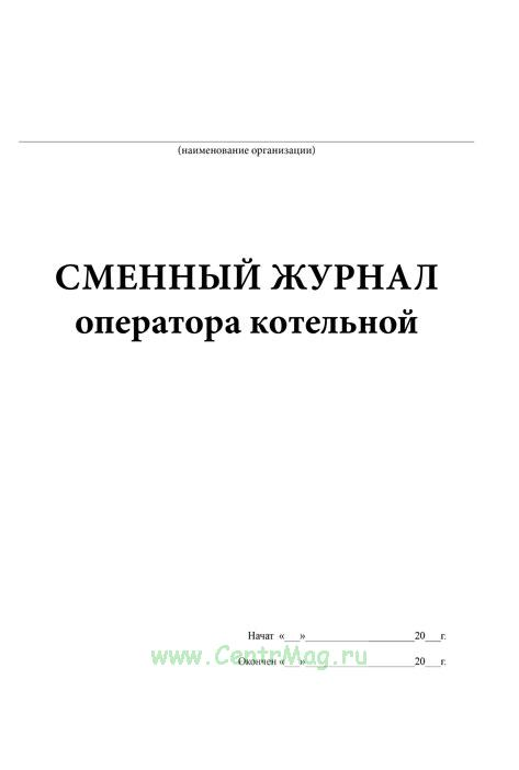 Оптикапс инструкция по применению