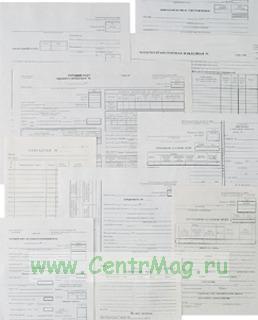 Опись полуфабрикатов на предприятии инв-14а